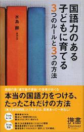 item_98_1
