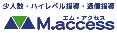 エム・アクセス Logo